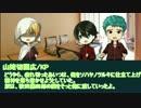 【刀剣COC】国広兄弟の「青の呼声」Part1
