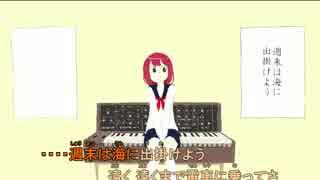 【ニコカラ】ラブイズユーリカ(On Vocal)