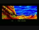ルクソールPC-8801mkⅡSR以降版ゲームオーバー