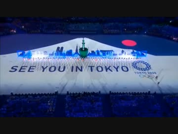 動画あり | リオ五輪閉会式の東京五輪PV演出で海外から「東京五輪が楽しみ」との声