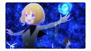 【大ファンが】彗星列車のベルが鳴る 歌ってみた【IMU×みゅみゅ】