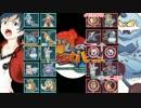 【ポケモンORAS】アグノム厨vsひよ【TheLa