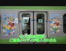 もしも浜松町駅にご当地メロディが導入されたら