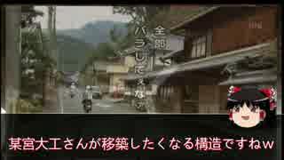 【バイク車載】瀬戸内海ツーリング その6【ゆっくり】