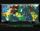 【Civ5BNW】17,000ヘクスの地球の歴史 第17回[完]
