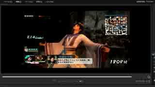 [プレイ動画] 戦国無双4-Ⅱの大坂の陣(主従)をAKIRAでプレイ