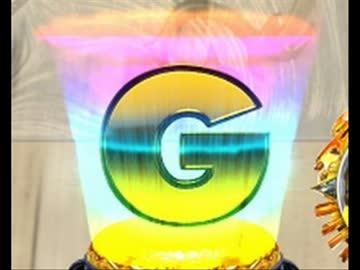 【パチンコBGM】牙狼 魔戒の花 保留変化効果音 & CR牙狼シリーズ 効果音いろいろ