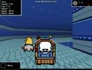 3Dレースゲームと化したアンテ『UnderRacer』