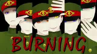 【MMD獄都】獄卒BURNING