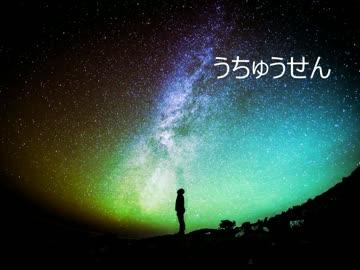 【不定期】ボカロ曲・ボカロ関連MMD動画・ピックアップ(2016.09.01)