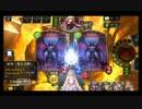 【東北ずん子実況】ゆっくりシャドバ実況2Pickの2【shadowverse】