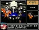 【ロマサガ3】セレクトボタン禁止RTA in 4:46:29 part8 thumbnail