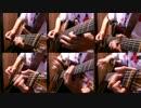 第17位:スピッツ「けもの道」アコギでロックしてみた thumbnail