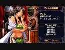 Ys1-2_PSP版パート12