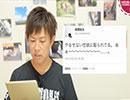 俳優・高畑裕太が強姦致傷容疑で衝撃逮捕 / 24時間テレビがヤバイ