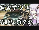 【VOICEROID実況】 かしまし娘のお肉で仲良し大作戦! #02【ARK:Survival Evolved】