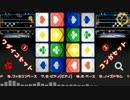 【バンブラP】タッチドラム2台でjubeat譜面再現【ナナホシ/S-C-U】