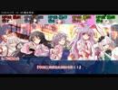 【東方卓遊戯】かぐもこ+αでダブルクロス part9 【DX3】