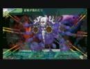 【SQ5】世界樹の迷宮5 裏ボス 星喰 1ターン撃破 Advanced