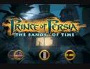 【TAS】Prince of Persia:The Sands of Time(日本未発売)36:17
