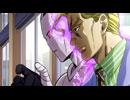 ジョジョの奇妙な冒険 ダイヤモンドは砕けない 第22話「吉良吉影は静かに暮らしたい その2」