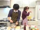 男たちの『クリスマス』料理対決【牛沢・towaco・湯毛・フジ・セピア】#2