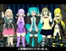 【VOCALOID5人】コロコロミニマム☆ラジオのテーマ【オリジナ...