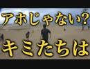 第93位:【旅動画】ぼくらは新世界で旅をする Part:14【中国拉麺編】 thumbnail