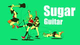 【歌ってみた】Sugar Guitar【まやき】