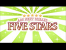 【木曜日】A&G NEXT BREAKS 松田利冴のFIVE STARS「松田利冴のなんじゃ・問題・もんじゃ! 1の巻」 thumbnail