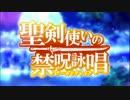 【作業用BGM】ディオメディア元請作品OP集【2013~】