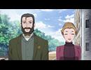 タイムトラベル少女-マリ・ワカと8人の科学者たち- 第8話「ベルの決断」