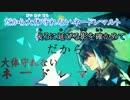 【ニコカラ】セルリアンブルー錯視症【on vocal】ぽいよのみ