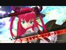 Fate新作アクション『Fate EXTELLA』プレイ動画エリザベート=バートリー篇