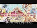 サービス終了ゲームまとめ2 thumbnail