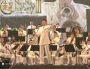 【公式】ニコニコ超パーティーⅢ 陸上自衛隊中央音楽隊「みくみくにしてあげる♪【してやんよ】」