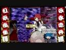 第78位:東方紅魔郷~紺珠伝EXに挑戦しながら雑談でも #138i thumbnail