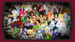 【UTA中デュエット企画】My Favorite Vocaloid Song Medley改【62音源】 thumbnail