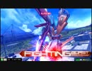 【EXVSMBON】都内某所シャッフル大会4(8月13日開催)Part11【第21回】 thumbnail