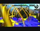 【プレイ動画】ゲーム初心者が遊ぶSplatoon【わかめ】 part62