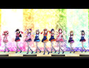Aqours ラブライブ!サンシャイン!! 第9話挿入歌「未熟DREAMER」CM (60秒ver.)