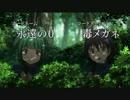 【紡ぐ時間】渚&カエデセリフ集