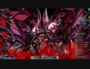 【PSO2】 FoTe炎光闇 採掘基地防衛戦:終焉 野良