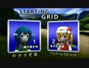 【ModNation】東方F-1グランプリ 2016 往路【HD】