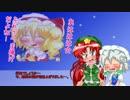 【東方】カリスマ紅魔飯 第04話 「昨夜のミート・ミートソース」