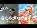 【ガチャ動画】総統閣下?が竜強化記念ガチャを引く?ような気がします