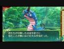 【世界樹の迷宮Ⅴ体験版】全二つ名ローテの茨道 part4【プレイ動画】
