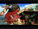 ドラゴンクエスト!「序曲」 Guitar cover