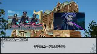 【シノビガミ】純黒の親睦会 第二話【実卓リプレイ】