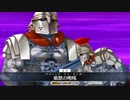 【FateGO】強敵との戦い 6章ボス対星1鯖編 最終回【令呪4画総力戦】 thumbnail